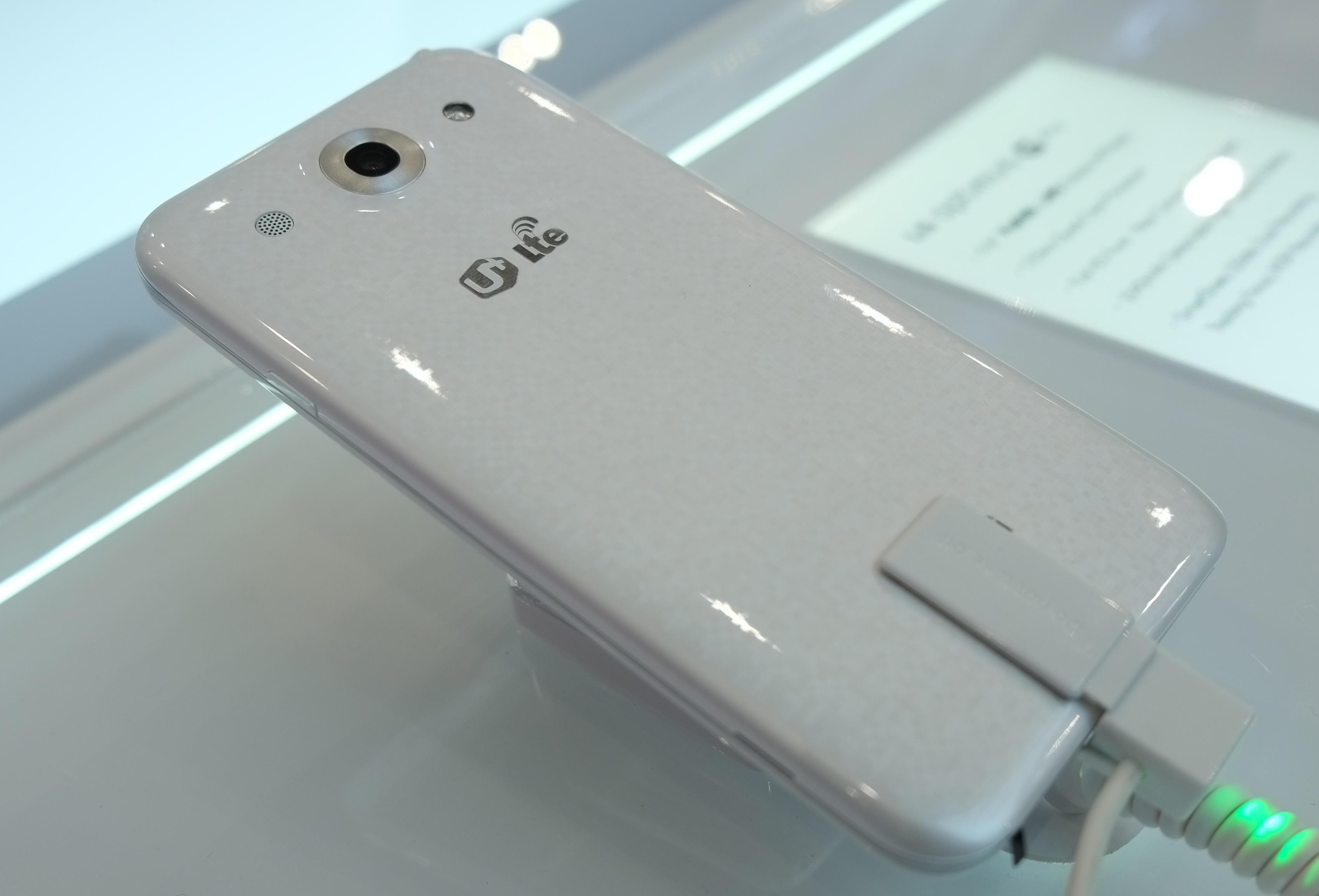 LG-Optimus-G-Pro - 3