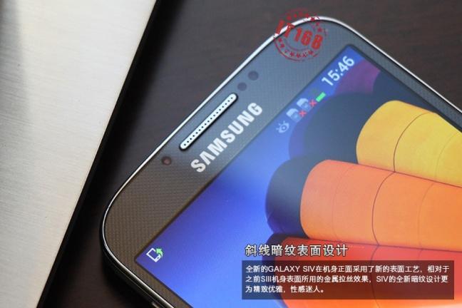 Galaxy - S4 - Image - 2