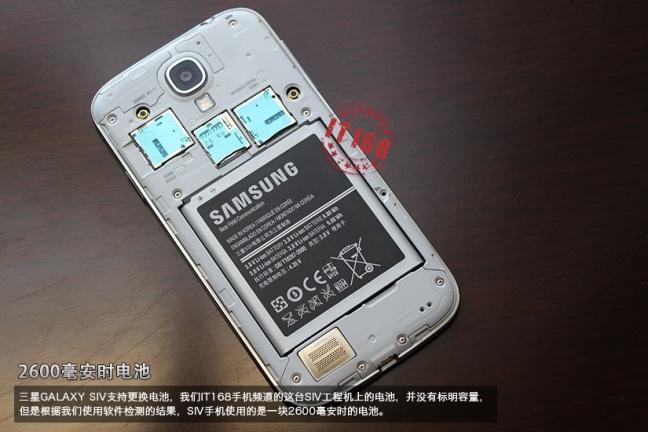 Galaxy - S4 - Image - 4