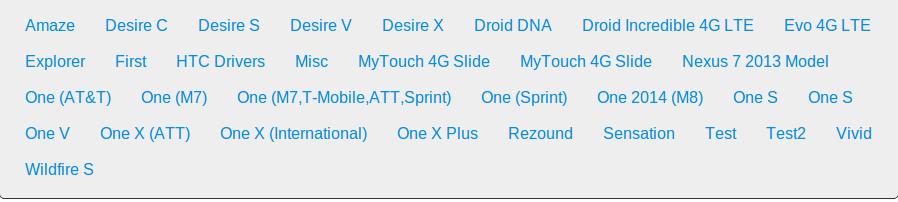 HTC toolkit