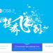 Taig, un nuovo tool per il jailbreak di iOS 8.2 Beta 1 e Beta 2