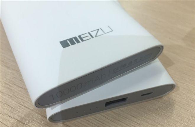 Meizu PowerBank