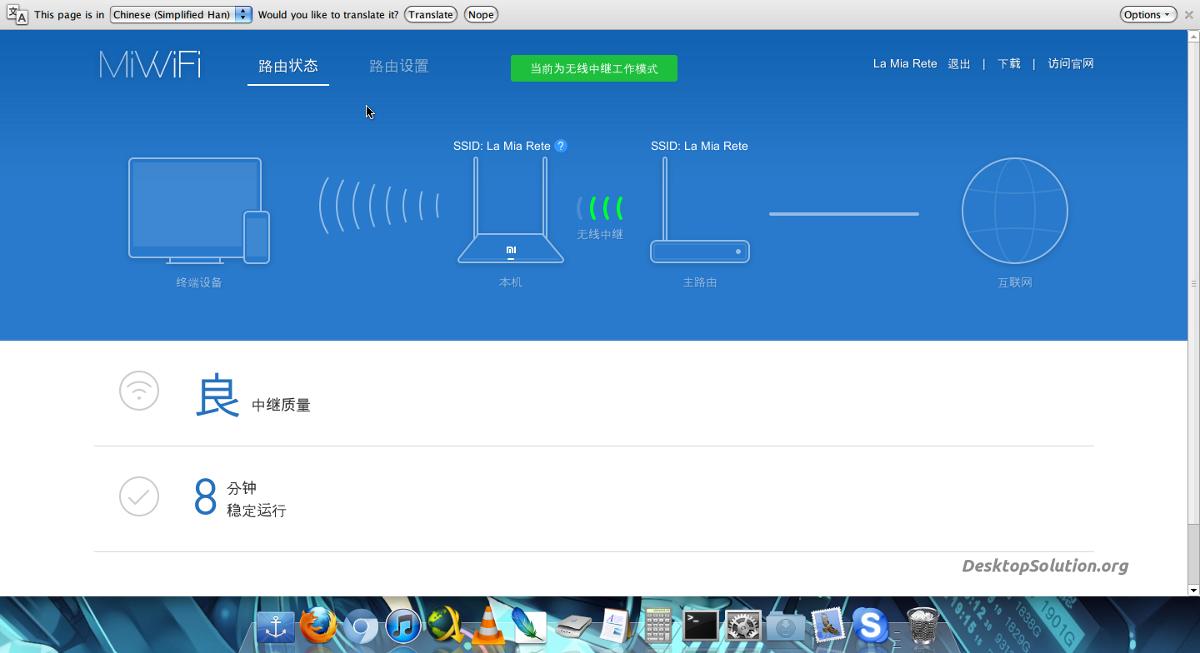 Xiaomi Mini Router - Amministrazione Extender Mode