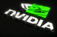 Nvidia - logo