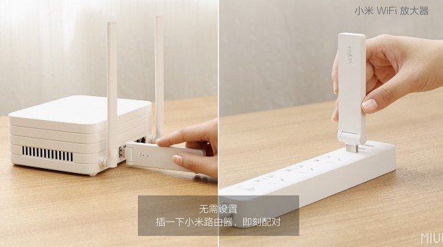 Xiaomi - Mi Wi-Fi Router & Amplifier