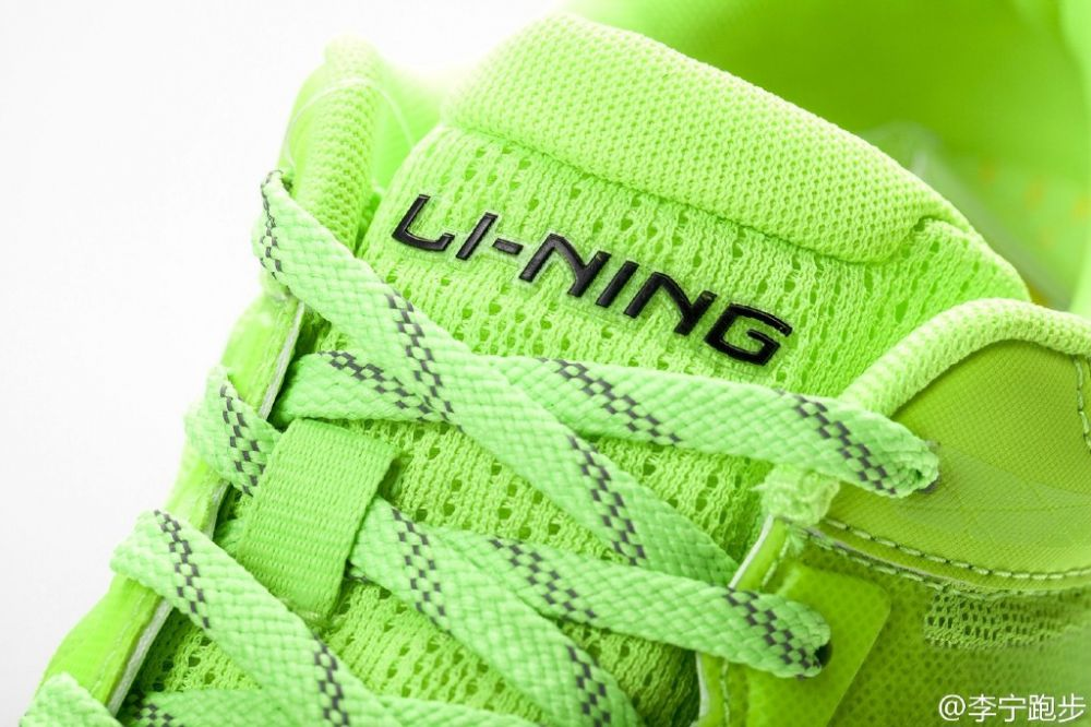 Li-Ning-smart-shoes-Photo2