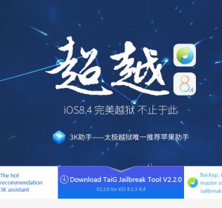 iOS 8.4 - Jailbreak - TaiG