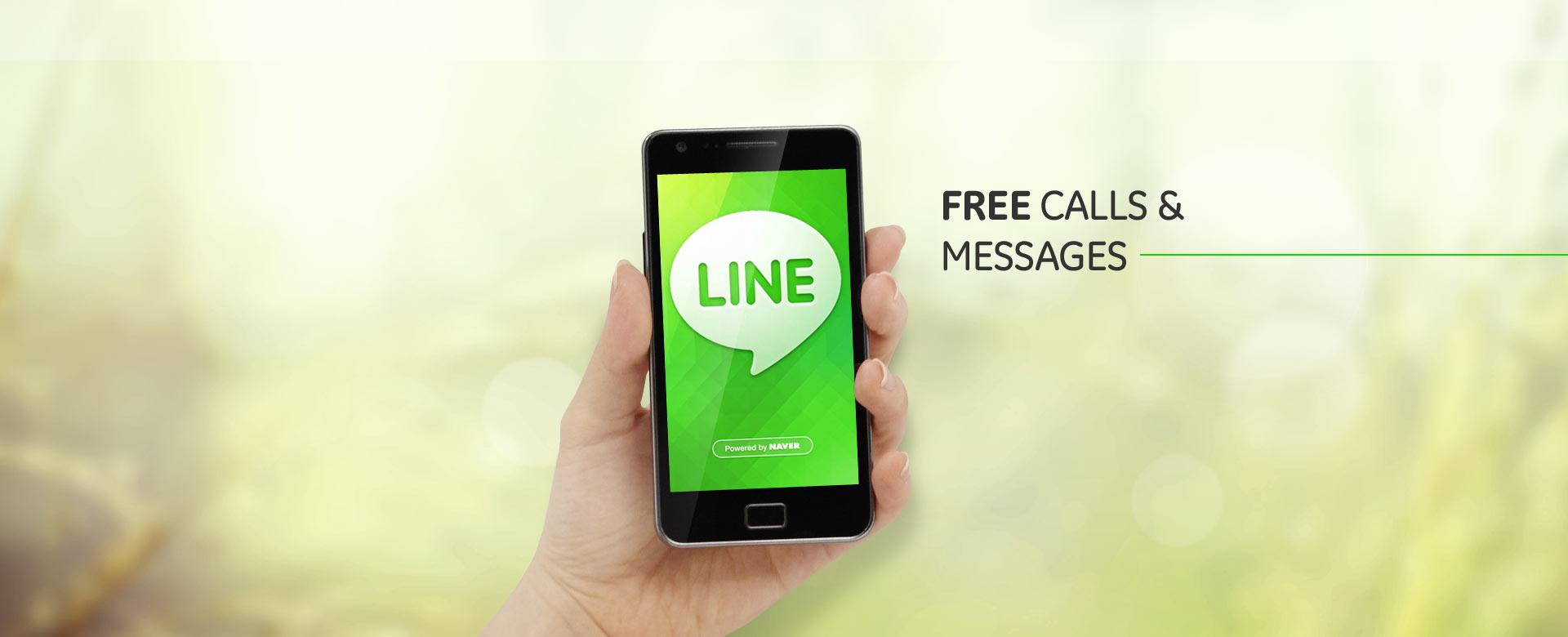 LINE - logo
