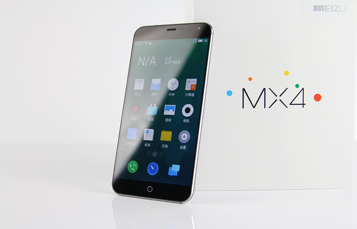 Meizu MX4 sblocco bootloader