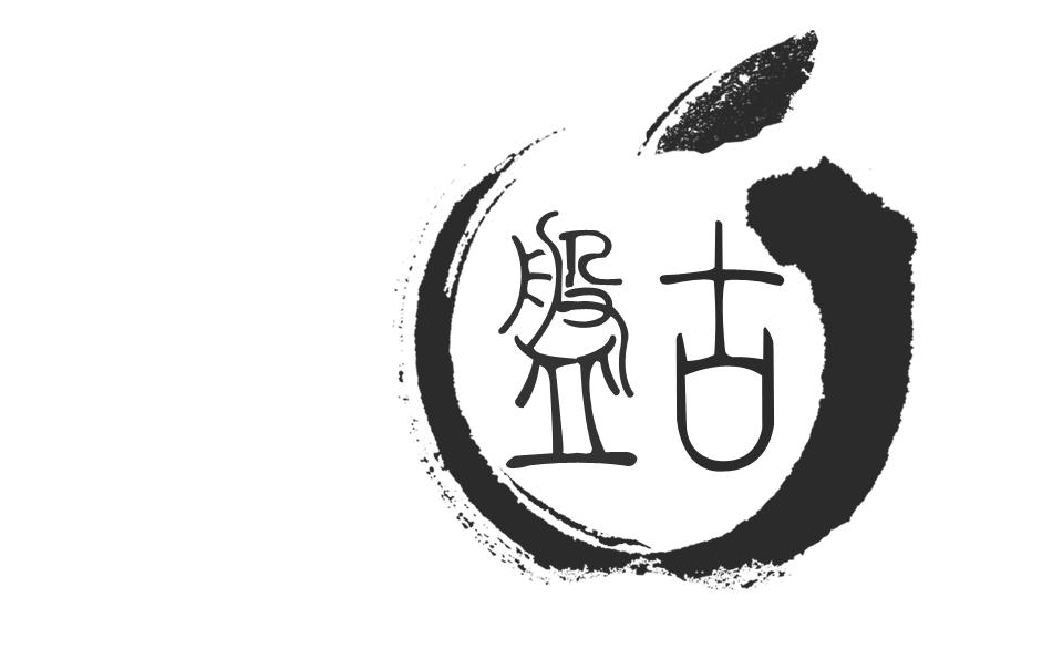 iOS - Jailbreak - Pangu - logo