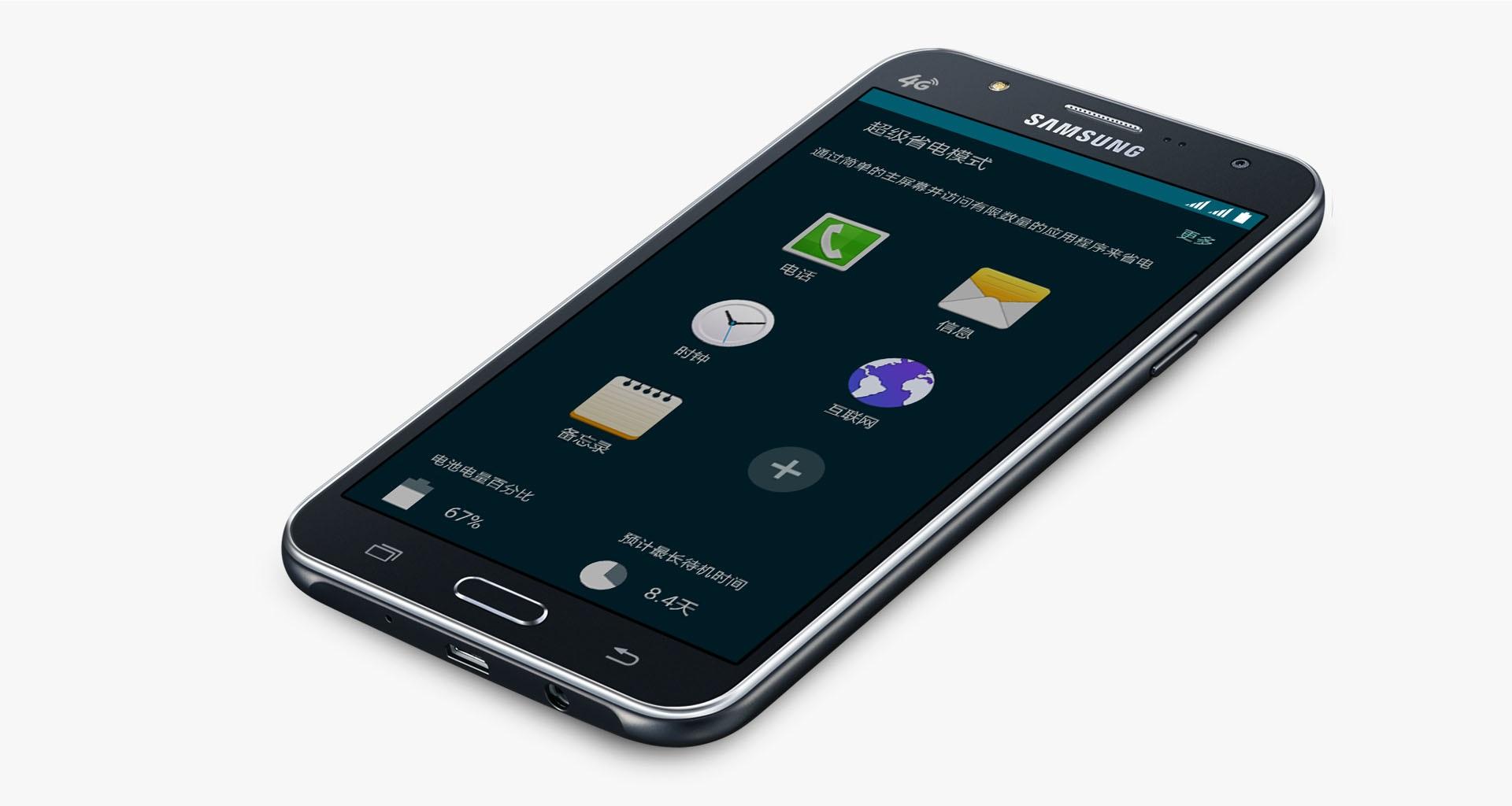 Samsung-Galaxy J7