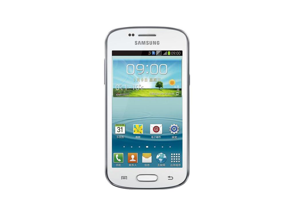 Samsung-Galaxy Trend 2