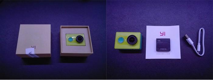 yi-camera-box
