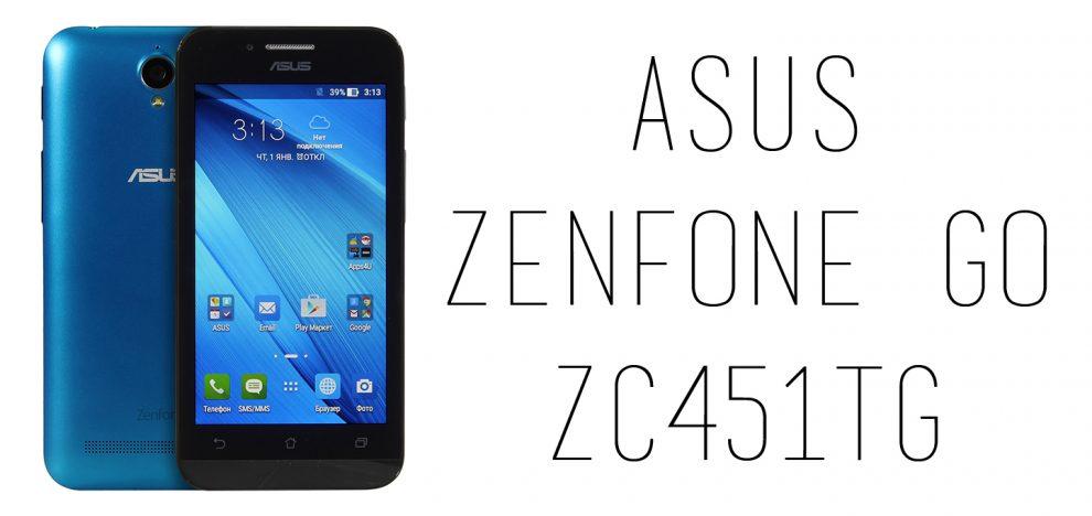 Asus - Zenfone Go (ZC451TG)