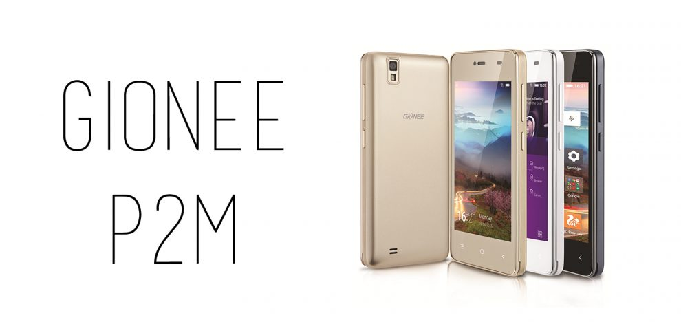 Gionee - P2M