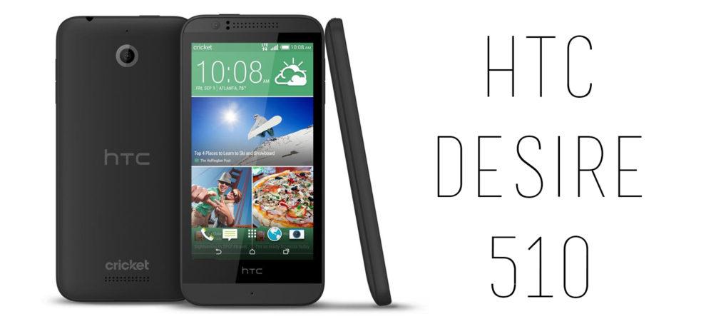 HTC - Desire 510