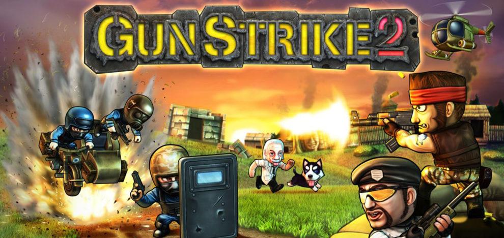 gun-strike-2
