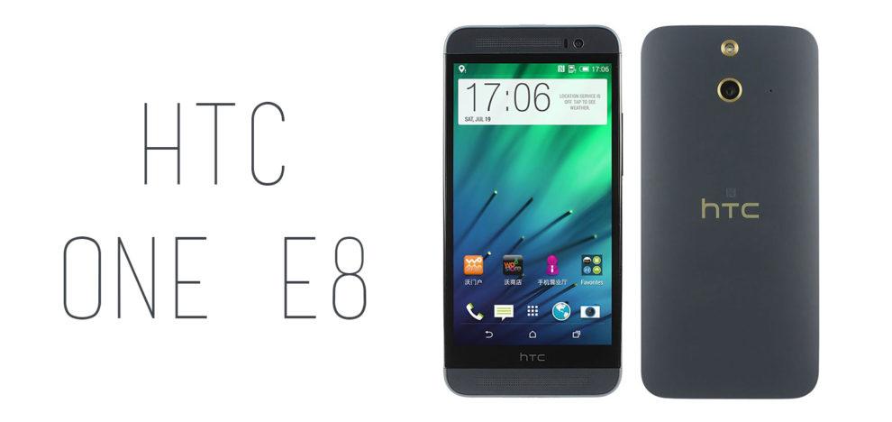 HTC - ONE E8
