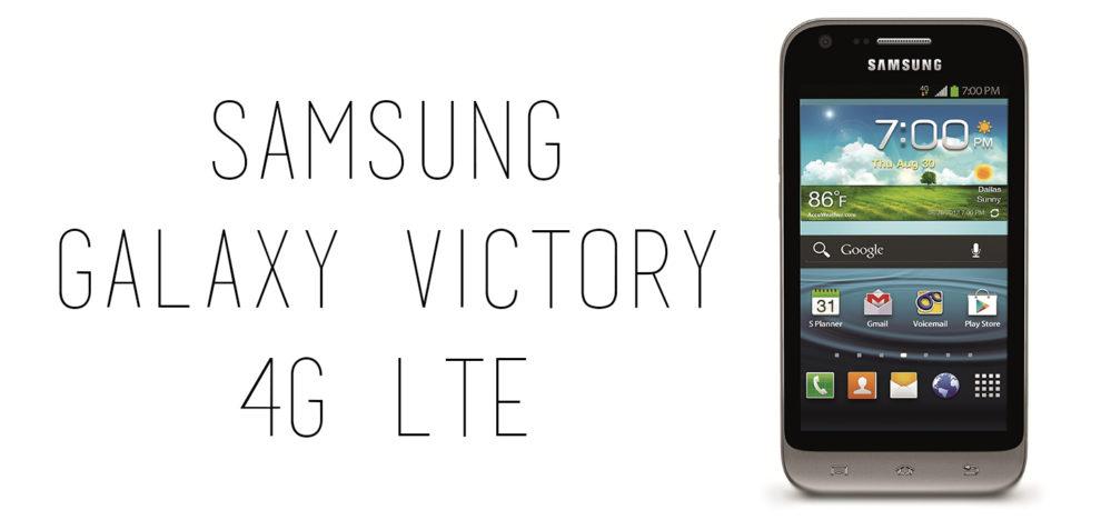 samsung-galaxy-victory-4g-lte