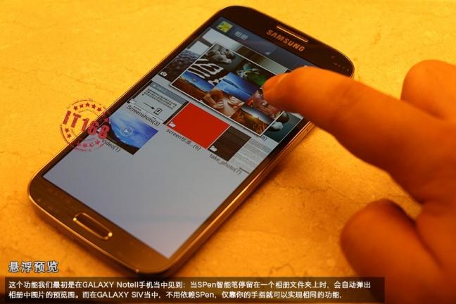 Galaxy - S4 - Image - 5