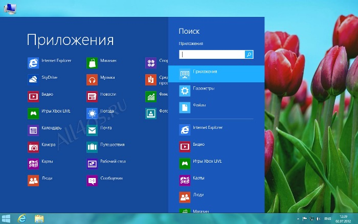 Windows 8.1 (START)