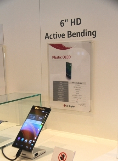 LG.active.bending display