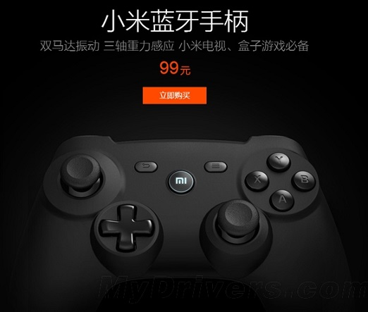 Xiaomi Gamepad Bluetooth 14€