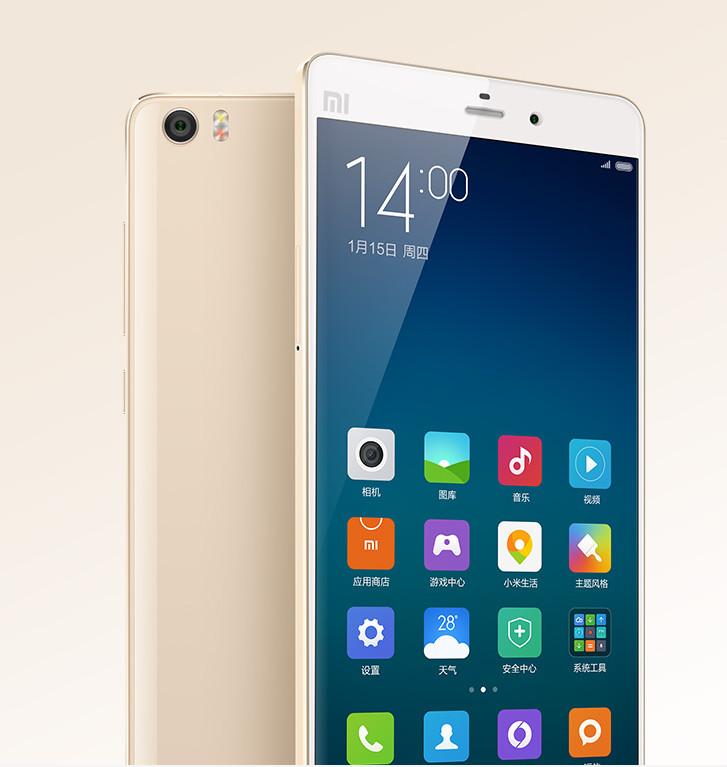 Xiaomi - Mi - Note Pro
