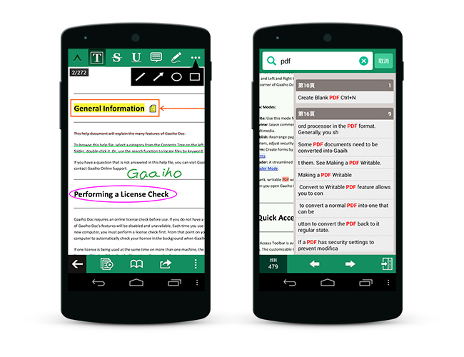 Gaaiho PDF Reader - Android