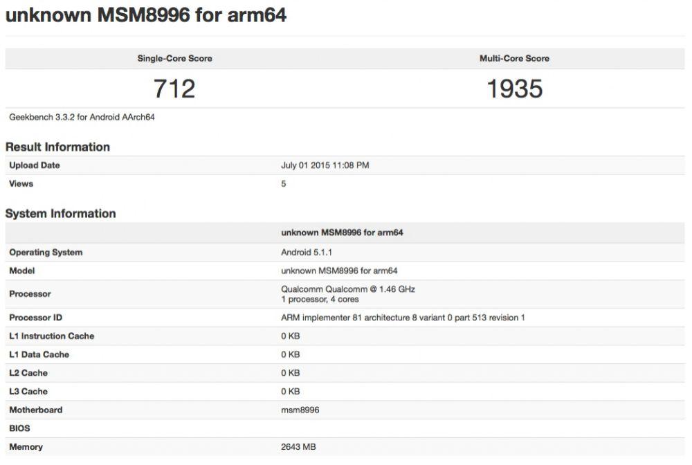 MSM8996 - photo2