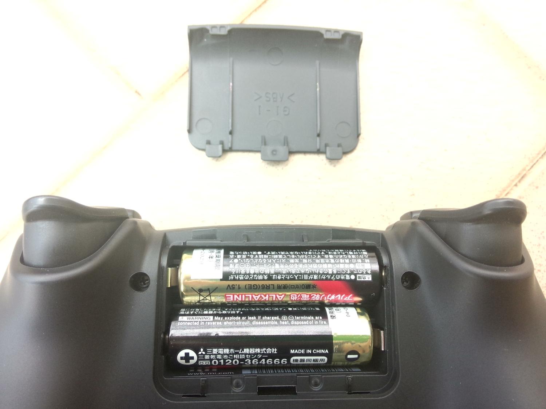 Vano batterie MiPad