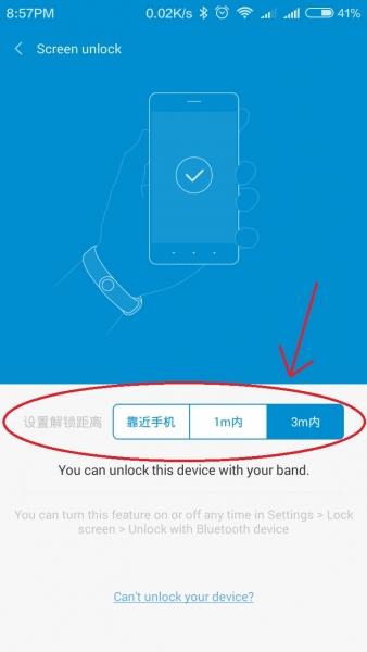 Mi Band-1S - Screen Unlock - Change