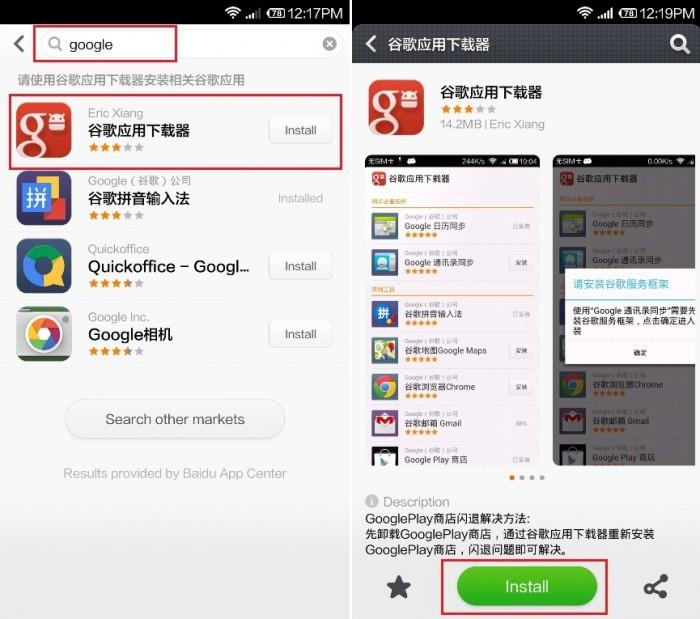 Xiaomi-Google-Installer